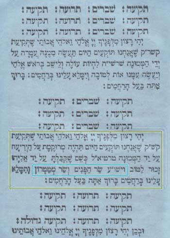 yeshua_sar_hapanim
