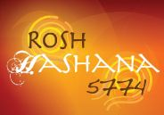 rosh hashan 5774