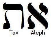 Letras hebreas alef y tav primera y ultima