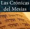 cronicas_logo