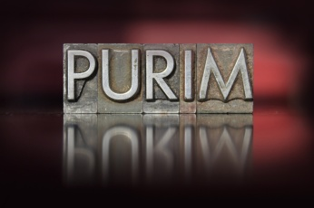 Purim Letterpress